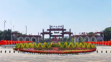 2020曹州牡丹园菊花艺术节10月1日盛大开幕