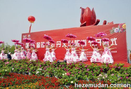 2017年第26届菏泽牡丹文化旅游节在曹州牡丹园国花魂广场开幕