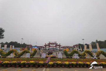 曹州牡丹园举办2021年菊花文化旅游节